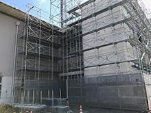 川之江ビル外壁改修工事
