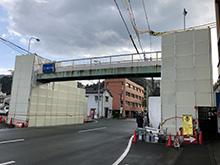 歩道橋塗装工事